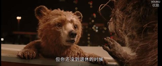 热门影视-帕丁顿熊