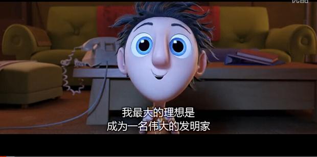 www.lzttk.com 热门影视-天降美食2