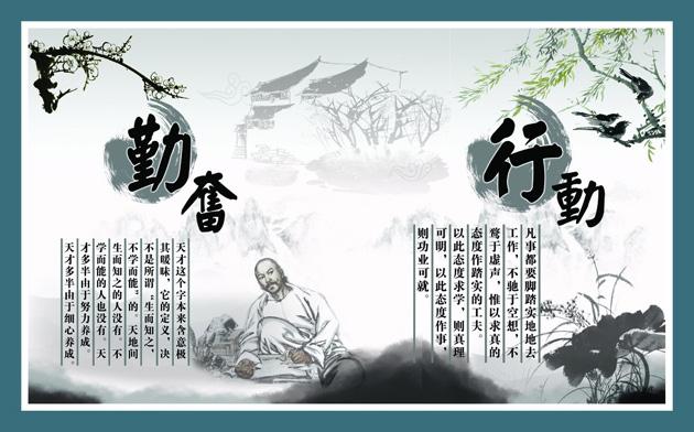 www.lzttk.com 励志图片-勤奋与行动